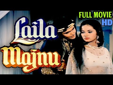 Laila Majnu - HD - Full Movie (1979)
