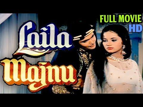 Laila Majnu - HD - Full Movie (1979) thumbnail