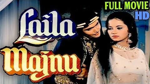 Laila Majnu - HD - Full Movie (1979)