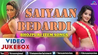Saiyaan Bedardi : Hottest Bhojpuri Item Songs ~ Video Jukebox