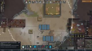 RimWorld Альфа 16 25 - Сейчас бы оленей накупить