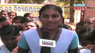 Lack of Teachers In Angul