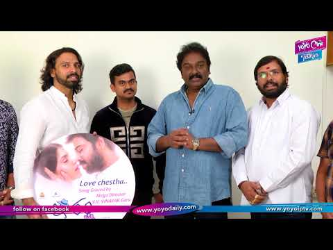Director VV Vinayak Launches E EE Movie...