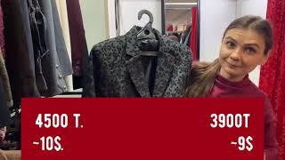 Секонд хенд и Сток Разумный шоппинг Низкие цены Отличное качество Обзор с примеркой