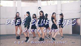 Download Video [KGX] Girls Next Door 옆집소녀 - Deep Blue Eyes DANCE COVER MP3 3GP MP4
