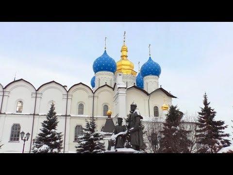 Благовещенский собор Казанского кремля.