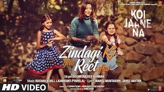Zindagi Ki Yehi Reet Hai (Koi Jaane Na) Soumitra Dev Burman Mp3 Song Download