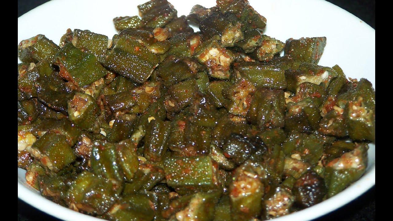 How to make bendakaya fry recipe in telugu youtube how to make bendakaya fry recipe in telugu forumfinder Gallery