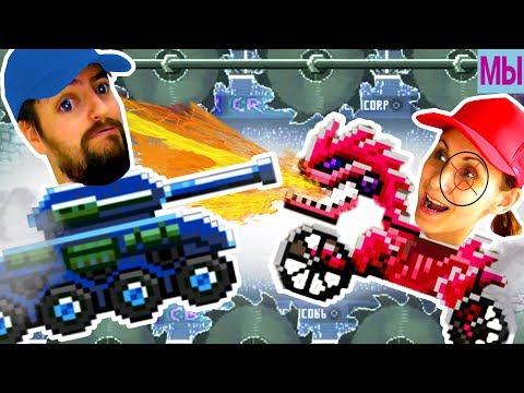 Видео Игры с машинами для детей