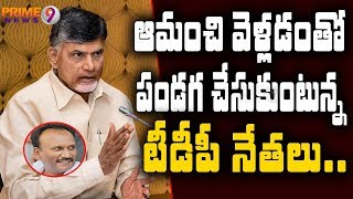 Chandrababu Naidu Meeting With Cheerala Leaders Updated On Strategy for Upcoming Polls | Prime9 News