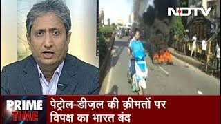 Prime Time With Ravish Kumar, Sep 10, 2018   Cong vs BJP on Whose Govt Fared Better in Fuel Pricing