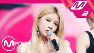 [MPD직캠] 구구단 세미나 나영 직캠 '샘이나(SEMINA)' (gugudan SEMINA NAYOUNG FanCam) | @MCOUNTDOWN_2018.7.19