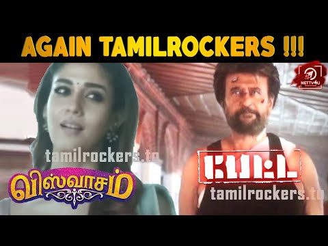 Tamil Rockers Leaked Petta And Viswasam Movies | Rajinikanth | Ajithkumar | Nayanthara | Yogi Babu | Mp3