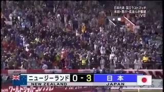 2014 03 05 キリンチャレンジカップ2014 日本vsニュージーランド ハイライト 日本語実況