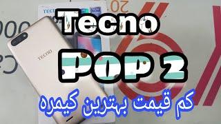 Tecno Pop 2 unboxing & review (Black Gold) in urdu/hindi - (9,500 Rs) - iTinbox