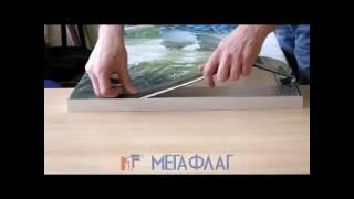 видео Способы изготовления плакатов на день рождения своими руками