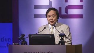 【ICF2015】Hiroo Ichikawa - [Tokyo: Urban Identity in Globalization]Opening