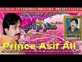 Matan samjheen sacha Ashiq nahyoon Asan Mumtaz Molai new 26 album title song eid gift
