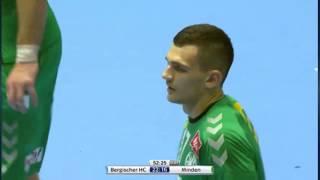 Александр Подшивалов Бергишер - Минден (09-12-2018) Бундеслига