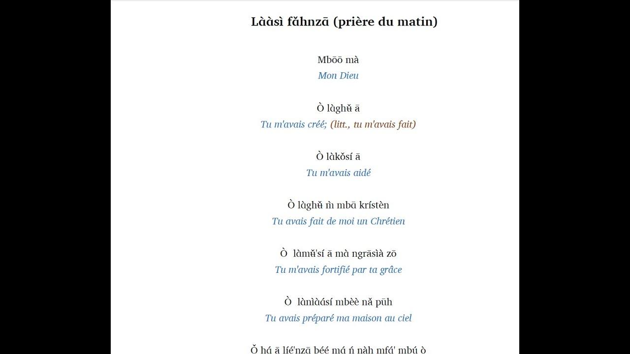 Populaire Prières Chrétiennes et chants religieux en Bamilekes fe'efe'e  WY21