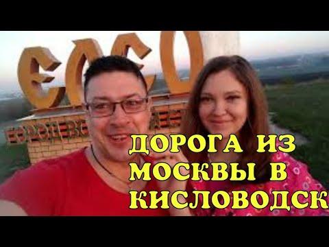 Как добраться до домбай из москвы