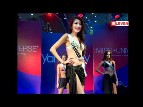Miss Universe 2013 Preliminary Competition တြင္ မိုးစက္၀ိုင္ပါ၀င္ယွဥ္ၿပိဳင္ခဲ့
