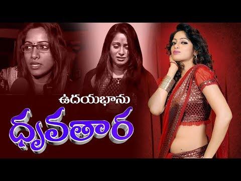 Anchor Udaya Bhanu Special Story