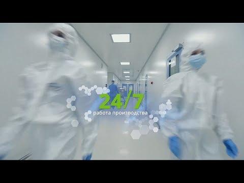 """Видео о фармацевтической компании """"ВЕРТЕКС"""""""