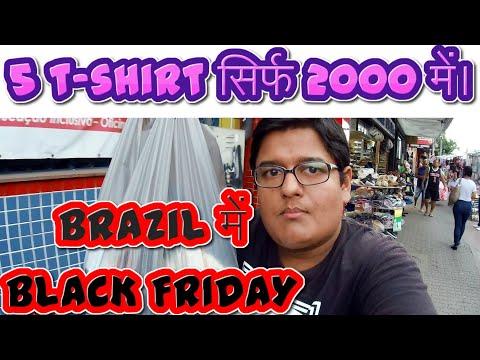 brazil-में-black-friday-की-dhoom-|-5-t-shirt-(टीशर्ट)-sirf-2000-rupay-(रुपए)-में-|-indian-in-brazil