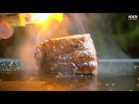 Kobe Beef Steak - Flambé