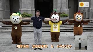 日本のひなた宮崎県 みんなでラジオ体操やってるよ?