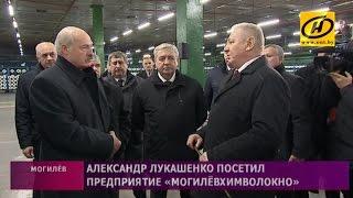 Александр Лукашенко: Основные работы по благоустройству Могилёва должны быть завершены к 2020 году
