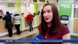 видео Как перевести накопительную часть пенсии в Сбербанк