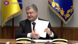 Смотреть видео МИД России осудил закон о
