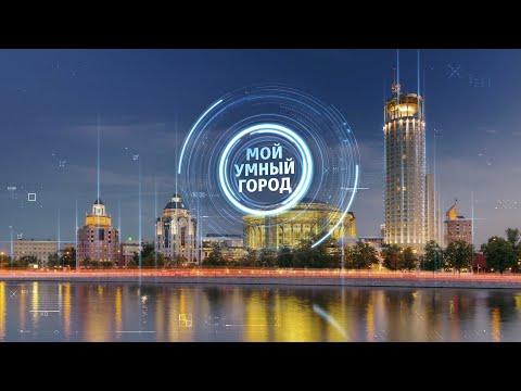 ВТБ: Банк для цифрового города