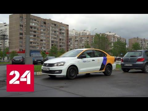 В Москве заработают 88 МФЦ и появится возможность воспользоваться каршерингом - Россия 24