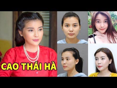 Cao Thái Hà phẫu thuật thẩm mỹ gọt hàm vì Đạo Diễn chê mặt bự – TIN GIẢI TRÍ