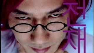 데이콤 002 dacom commercial ᄂ…