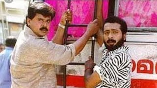 #malayalam movie comedy scene # ee parakkum thalika
