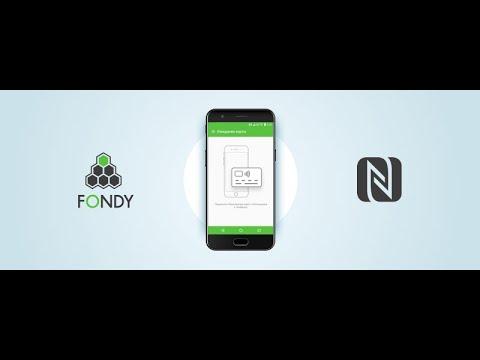 Прием платежей через NFC на Android от FONDY