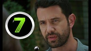 Никто не знает 7 серия на русском,турецкий сериал, дата выхода