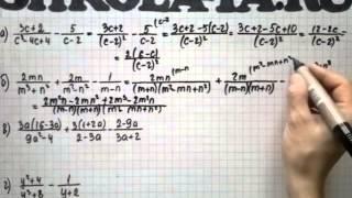 Алгебра 9 кл. А. Г. Мордкович Задачи на повторение.№20