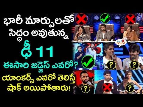 Mallemala Tv Introduce Dhee Infinity | Continuation Of Dhee 10 | #Dhee11 | Viral Mint