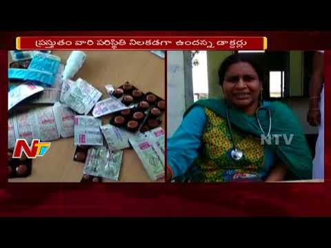 Food Poison  in Khammam District || 150 Members Hospitalised || NTV