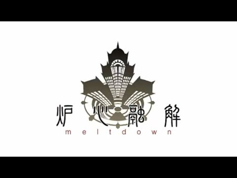 【Kagamine Rin English】 Meltdown 【VOCALOID Cover】