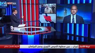إيران .. بين سطوة الحرس الثوري وعجز البرلمان