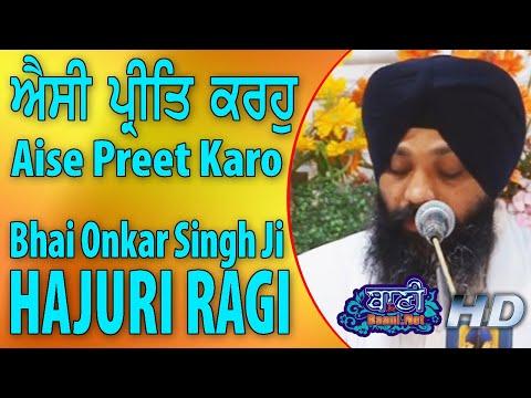 Aisi-Preet-Karo-Bhai-Onkar-Singh-Ji-Sri-Harmandir-Sahib-Ambala