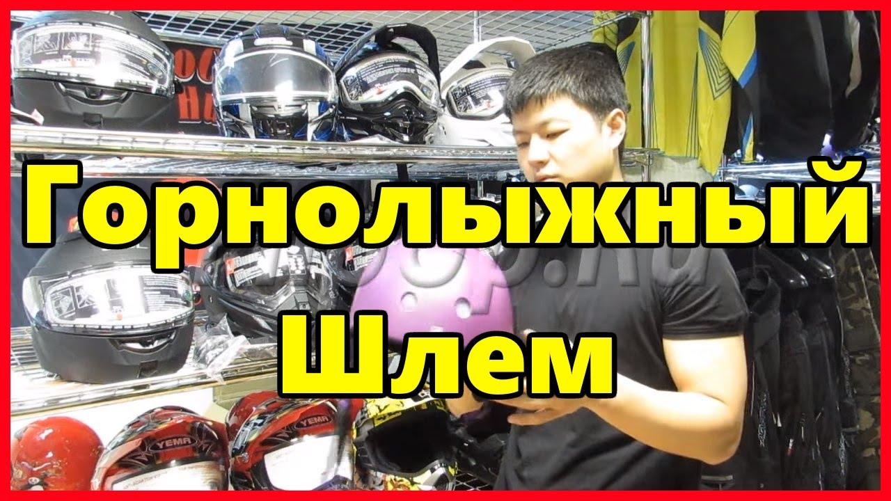 Купить кроссовый шлем для мотоцикла. Широкий выбор шлемов для мотокросса в интернет магазине motakuji. Поможем подобрать оптимальный кроссовый шлем для вас!