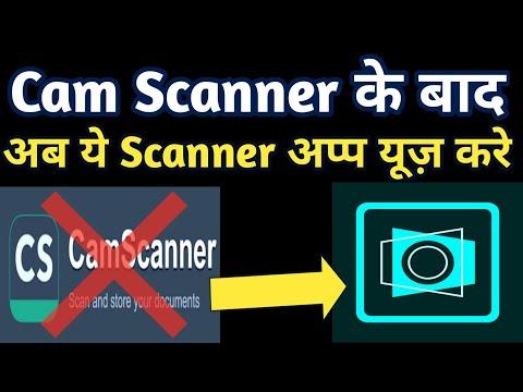 Best Scanner App For Android   Adobe Scanner App