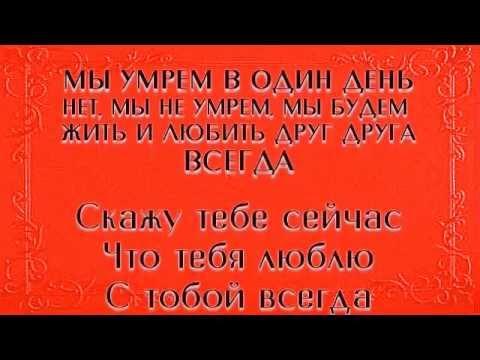 скачать самые новые русские песни